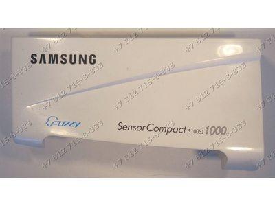 Панель дозатора стиральной машины Samsung S1005J