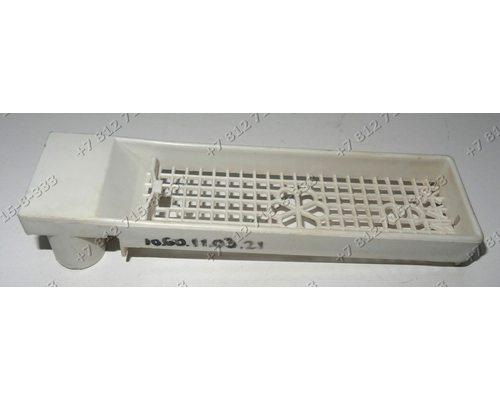 Вставка в дозатор порошка 11082600 для стиральной машины Ardo