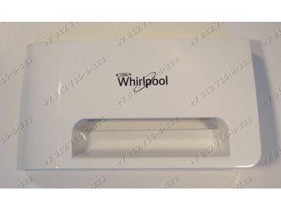 Панель дозатора для стиральной машины Whirlpool AWS63013