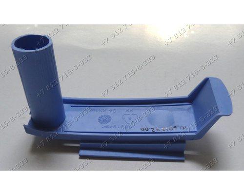 Вставка в дозатор порошка стиральной машины Beko WKB60821PTM, WKD65105