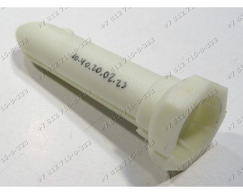 Фиксатор амортизатора cтиральной машины Hansa AWN510DR (1140103)