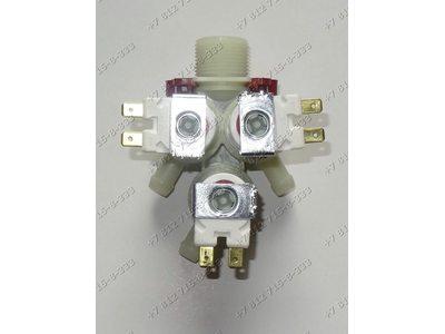 Клапан налива воды для стиральной машины тройной 3W*180 универсальный