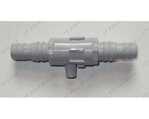 Обратный клапан для стиральной машины - клапан защиты от сифонного эффекта C00012677