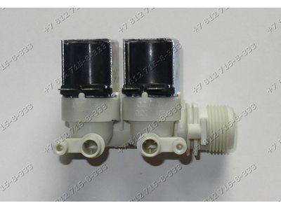 Двойной электромагнитный клапан для стиральной машины Ariston