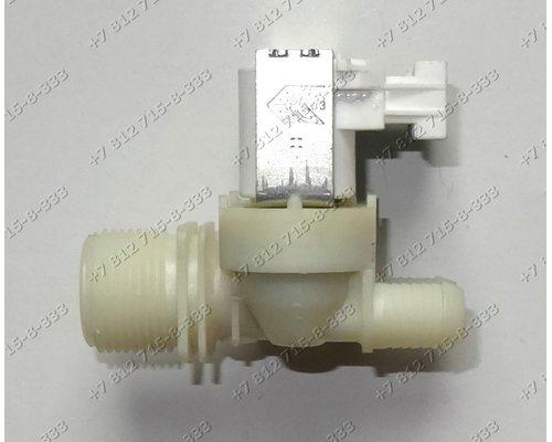 Двойной электромагнитный клапан для стиральной машины Electrolux EW 1277 F EW 1477 F