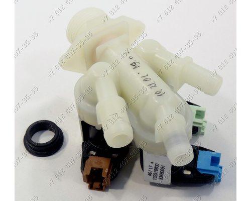 Клапан для стиральной машины AEG, Electrolux 132518800 3W*180 тройной