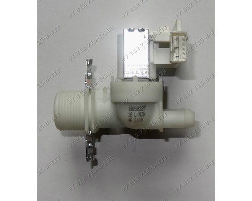 Двойной электромагнитный клапан для стиральной машины Hansa PC 5580 B 425 PA 5580 A 520