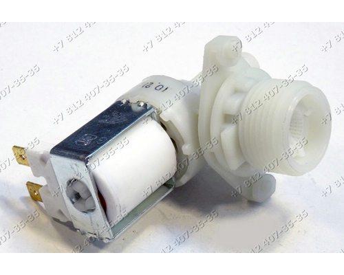 Двойной клапан для стиральной машины Candy, Whirlpool, Beko 41014222