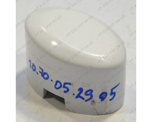 Белая клавиша панели стиральной машины Indesit W84TXEXBG WS105TXEX (80233560130)