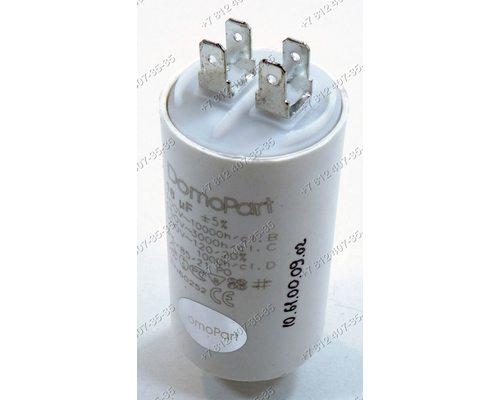 Конденсатор C00034583 18uF стиральной машины
