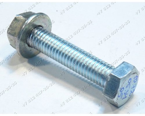 Винт крепления амортизатора для посудомоечной машины Indesit WS105TXEX (80233560130)