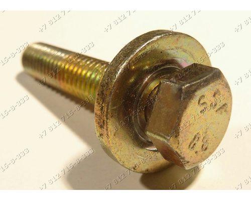 Болт крепления электродвигателя для стиральной машины Bosch WFF1201/01