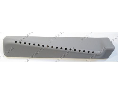 Лопасть барабана 18 отверстий 255 мм  270557010 для стиральной машины Beko Blomberg WAF1200