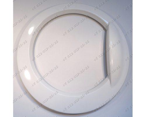 Обод люка внешний стиральной машины Zanussi FE1002, ZWG3105, ZWD685, ZWN7100L, ZWG5160P