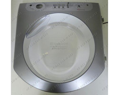 Люк в сборе для стиральной машины Ariston AQXF109CSI/HA, AQXF129HCSI/HA