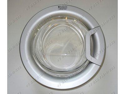 Люк в сборе для стиральной машины Ariston MVB7125SCIS, MVSB7105SCIS