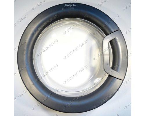 Люк в сборе для стиральной машины Ariston WMUF5050BCIS, VMUL501B