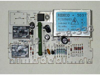 Электронный модуль для стиральных машин Candy Remco 5037