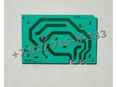 Электронный модуль 88701076-0 607761 для стиральной машины