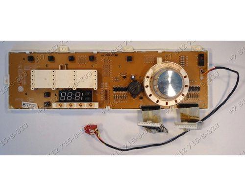 Электронный модуль - плата индикации для стиральной машины LG F1020NDR