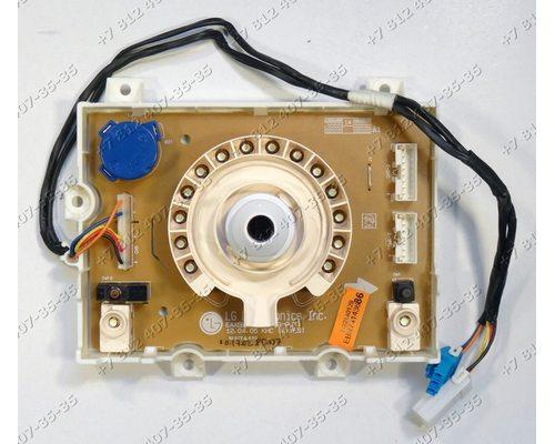 Электронный модуль (часть платы индикации) для стиральной машины LG F14B3PDS7