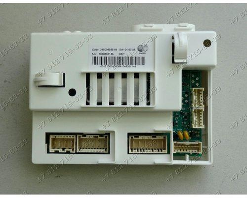 Платауправления стиральной машины Indesit C00252878 - Б/У