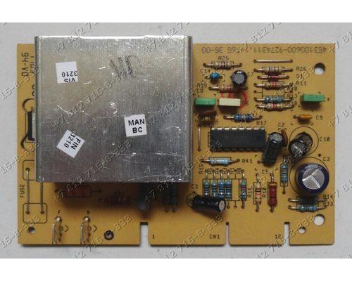 Электронный модуль 453100600-92746111 стиральной машины Candy Aquamatic 8T