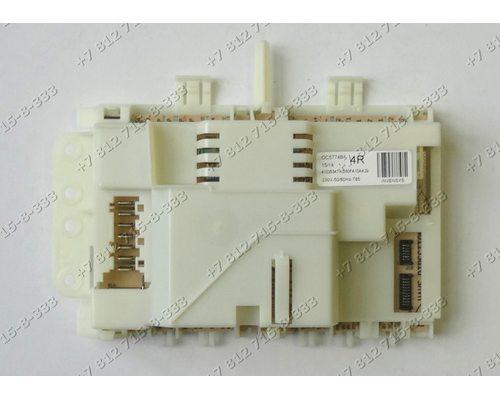 Электронный модуль 41035347 invensys для стиральной машины Candy