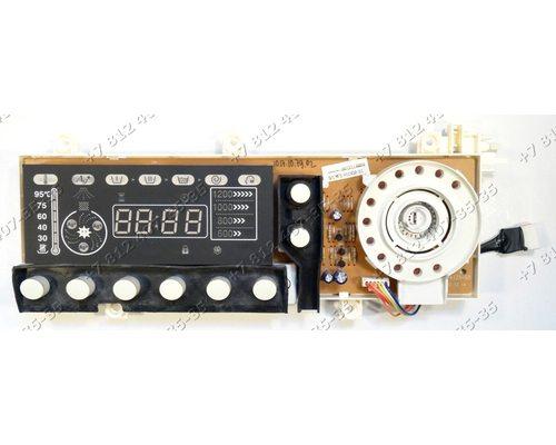 Электронный модуль - плата индикации -  часть с дисплеем для стиральной машины Samsung H1245A, H1245AGS/YLP