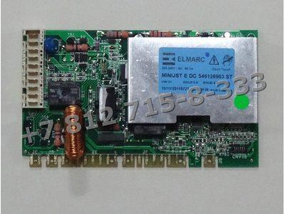 Электронный модуль для стиральной машины Ardo FLN126LW, FLN127LW-1