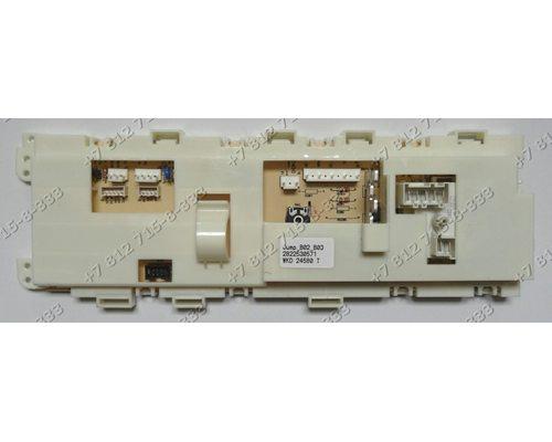 Электронный модуль 2822530541 для стиральной машины Beko 2822530288