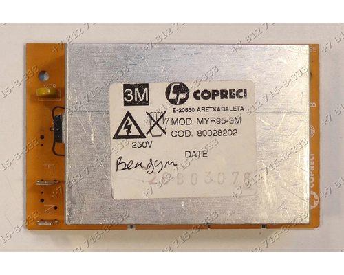 Электронный модуль стиральной машины Vendome Candy LB508TVENDOM 37503968