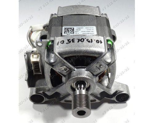 Двигатель CZ-551950-51R01, 195V, 300Hz, 3Arms для стиральных машин Electrolux, Zanussi, AEG