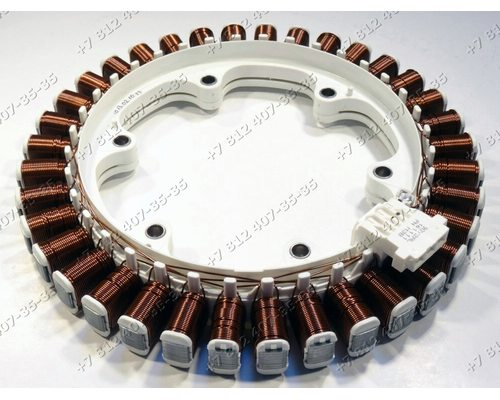 Cтатор электродвигателя (прямой привод) стиральной машины LG Direct Drive AJB73816009 без таходатчика - ОРИГИНАЛ!