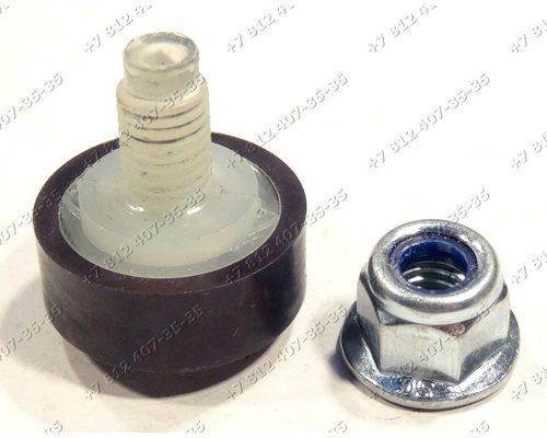 Магнит тахогенератора для стиральной машины Hansa PC4510A424 41800021