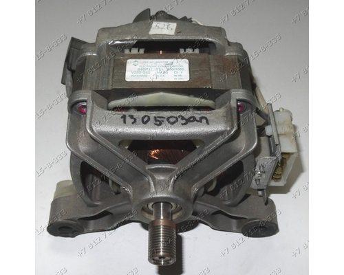 Двигатель для стиральной машины Indesit WG 835 TXR