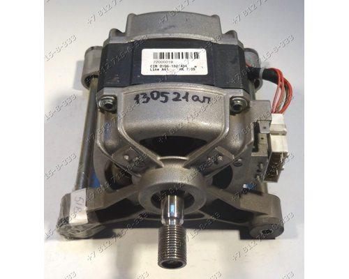 Двигатель CIM 2/55-132/AD4 для стиральной машины Ariston AVSD109SEX