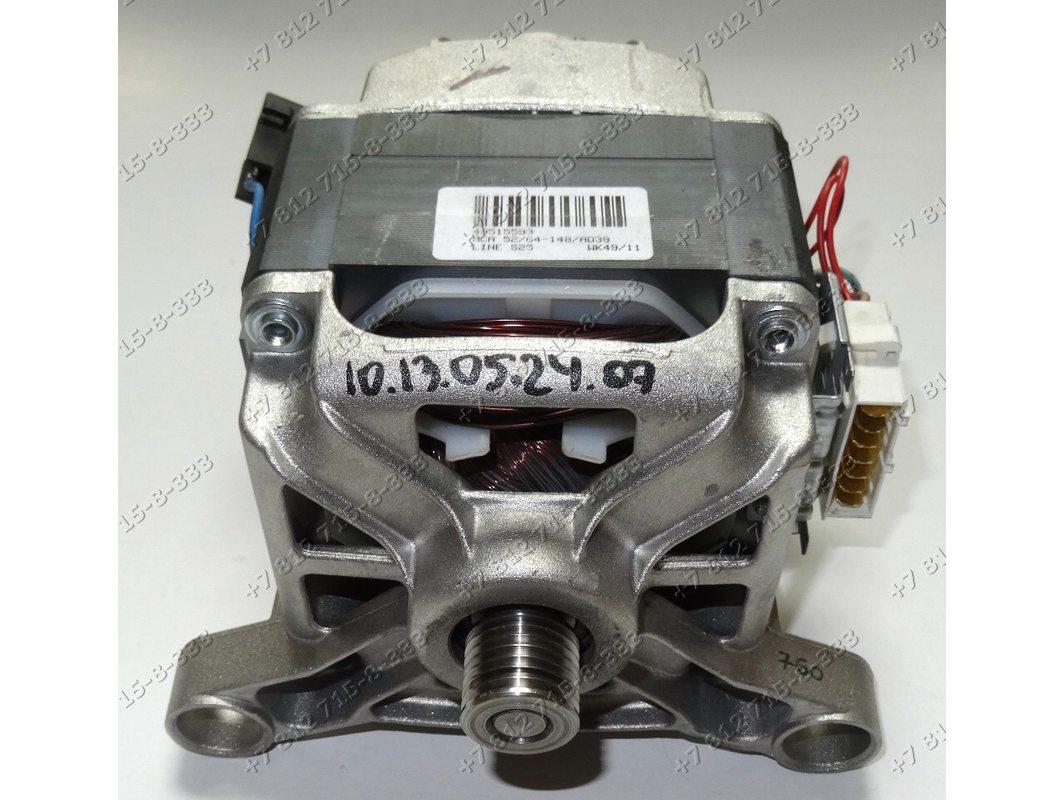 Двигатель для стиральной машины Ariston AQXF109CSIHA ARSF125CSI.L ARXSF105CIS