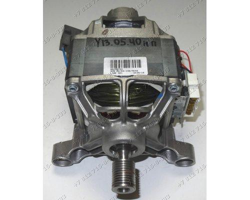 Двигатель MCA 52/64-148/AD49 160023319.00 для стиральной машины Ariston AQ7L25UEU AQ7L25UIT