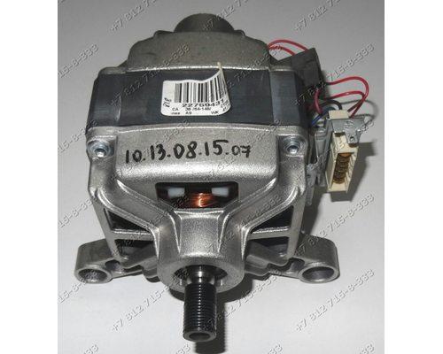 Двигатель для стиральной машины Candy COS5108F-07S