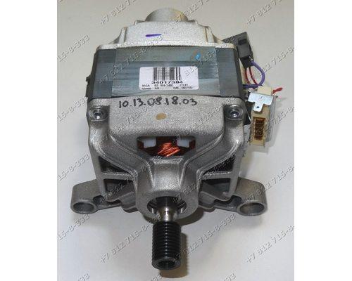 Двигатель 34017384 MCA52/64-148/CY41 MCA 52/64-148/CY41 41026947 для стиральной машины Candy