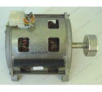 Мотор статорный стиральной машины Beko 2805470600