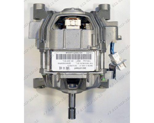 Двигатель для стиральной машины Атлант 60С82, 60С86, 60С88, 70С810