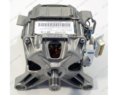 Двигатель 1BA6745 для стиральной машины Атлант