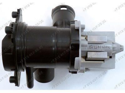 Помпа для стиральной машины Bosch, Siemens в сборе с улиткой и фильтром Mainox 30W на защелках, контакты вперед под разъем (под фишку)