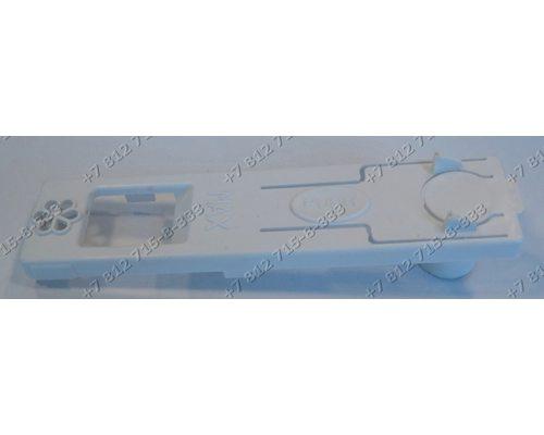 Вставка в дозатор порошка стиральной машины Ardo 110430200
