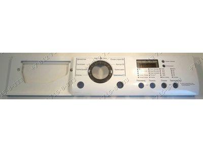 Передняя панель стиральной машины LG F1020NDR MGC62539501