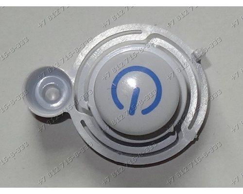 Клавиша включения для стиральной машины Indesit IWUD4085 IWSD71051CIS