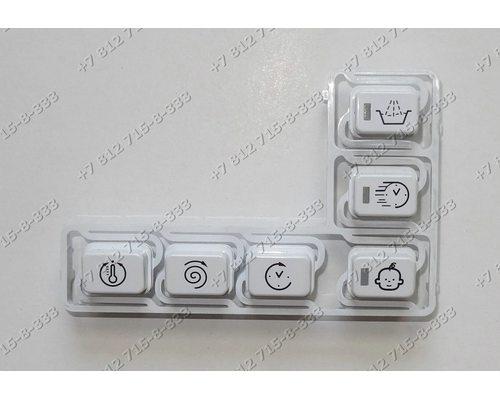 Блок клавиш для стиральной машины Ariston WMSG7106BCIS