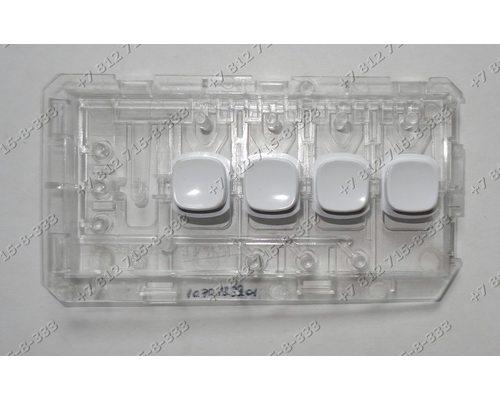 Блок кнопок для стиральной машины Beko WKL13500D WKL15065K WKL13560K